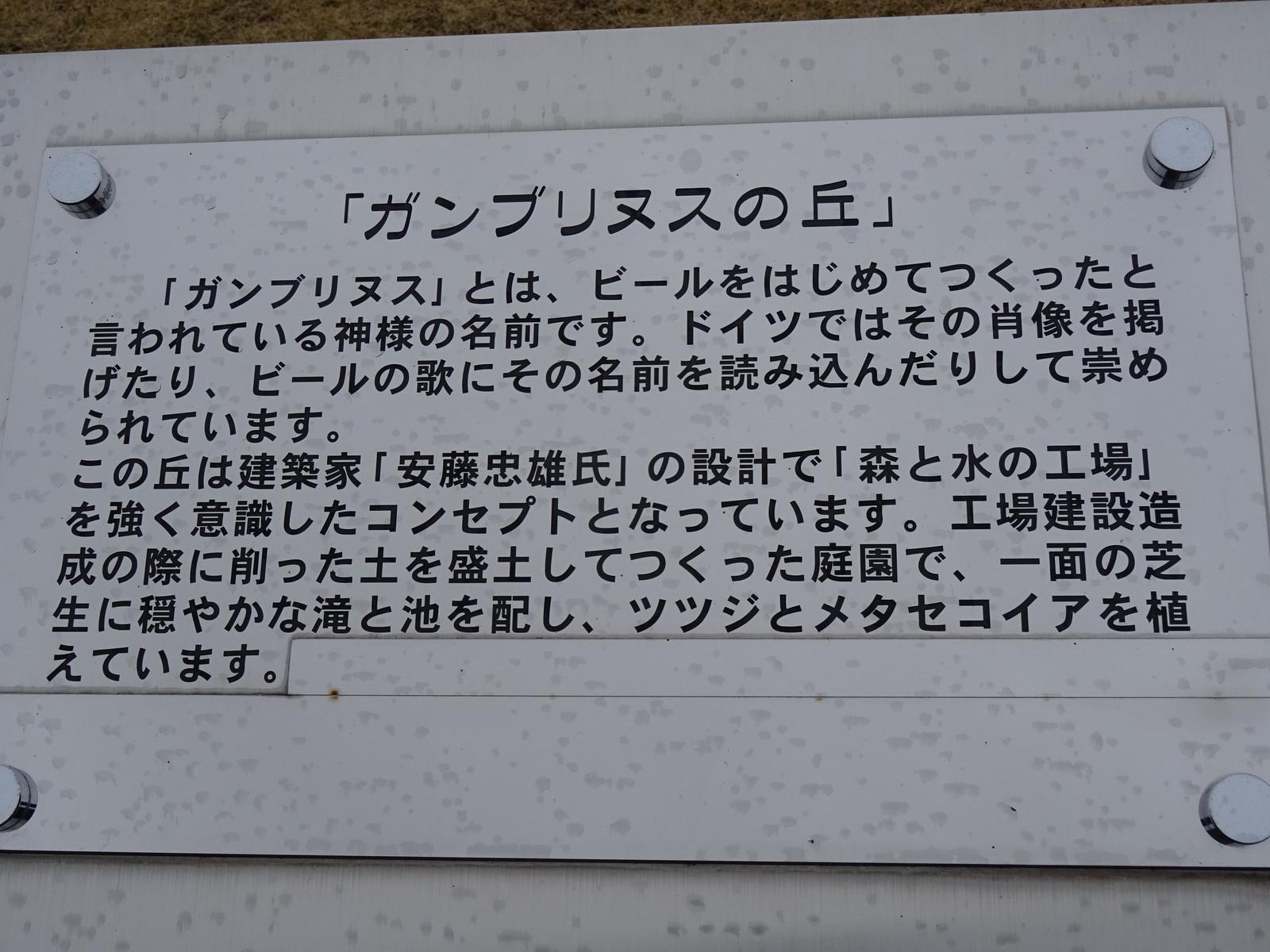 Dsc02136_